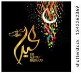 eid mubarak with arabic...   Shutterstock .eps vector #1342262369