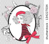 Vector Vintage Romantic French...
