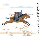 mongol rider. medieval battle...   Shutterstock .eps vector #1342357616