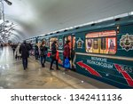 moscow  russia   december 28 ...   Shutterstock . vector #1342411136