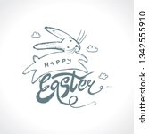 easter bunny in clouds. happy... | Shutterstock .eps vector #1342555910