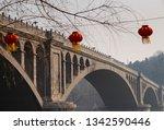 Luoyang  Henan China  Jan19 ...