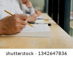 students learning subject... | Shutterstock . vector #1342647836