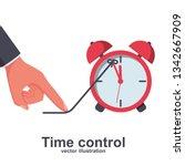 time control. deadline concept  ...   Shutterstock .eps vector #1342667909