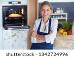 portrait of young woman...   Shutterstock . vector #1342724996