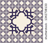 gorgeous seamless pattern from... | Shutterstock .eps vector #1342738133
