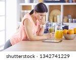beautiful young woman using a...   Shutterstock . vector #1342741229