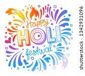 happy holi festival vector... | Shutterstock .eps vector #1342931096