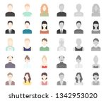avatar and face cartoon mono... | Shutterstock .eps vector #1342953020