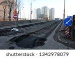 kyiv  ukraine   march 16  2019  ... | Shutterstock . vector #1342978079