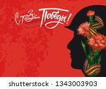 may 9  victory day. lettering... | Shutterstock .eps vector #1343003903