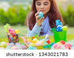 cute little girl playing with...   Shutterstock . vector #1343021783