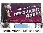 ukraine  mariupol   march 19 ... | Shutterstock . vector #1343041706
