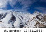 Mount Kazbek Georgia Sunny Mountain - Fine Art prints
