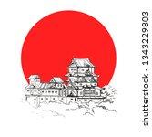 unesco himeji castle  near... | Shutterstock .eps vector #1343229803