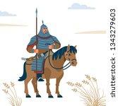 mongol warrior. strong warrior...   Shutterstock .eps vector #1343279603