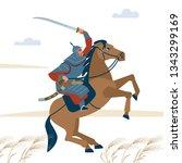portrait of dangerous  nomad... | Shutterstock .eps vector #1343299169