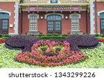 hong kong disneyland on... | Shutterstock . vector #1343299226