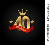 40 years anniversary simple... | Shutterstock .eps vector #1343331833