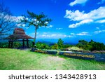 Rest House With Pine At Doi...