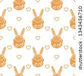 seamless pattern with cartoon... | Shutterstock .eps vector #1343436710
