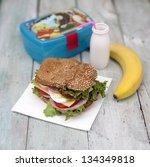 lunch box   Shutterstock . vector #134349818