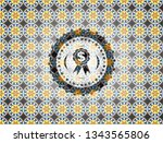 business ribbon icon inside... | Shutterstock .eps vector #1343565806