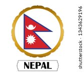 flag of nepal with name icon ... | Shutterstock .eps vector #1343629196
