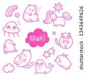 Stock vector kawaii cute collection of super cute animals jellyfish panda bear pony penguin fur seal seal 1343649626