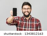 portrait of attractive young... | Shutterstock . vector #1343812163