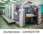 printing equipment  offset... | Shutterstock . vector #1344025739