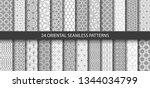 big set of 24 vector ornamental ... | Shutterstock .eps vector #1344034799