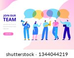 join our team vector... | Shutterstock .eps vector #1344044219