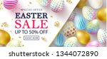 happy easter sale banner... | Shutterstock .eps vector #1344072890