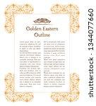 eastern gold vintage vertical... | Shutterstock .eps vector #1344077660