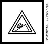 illustration steep ascent icon    Shutterstock . vector #1344077786
