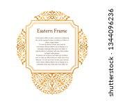 eastern gold vintage square... | Shutterstock .eps vector #1344096236