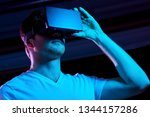 3d technology  virtual reality  ... | Shutterstock . vector #1344157286