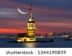 maiden's tower and big moon . | Shutterstock . vector #1344190859
