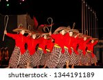 traditional dancer on stage | Shutterstock . vector #1344191189