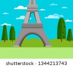eifel tower  trees and park | Shutterstock .eps vector #1344213743