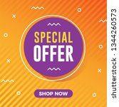 special offer sale banner with... | Shutterstock .eps vector #1344260573