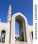 sultan qaboos grand mosque in... | Shutterstock . vector #134426090