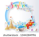 13   15 april  songkran... | Shutterstock .eps vector #1344284996