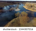 the smoke from the burning of... | Shutterstock . vector #1344307016