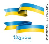 ribbon in ukrainian national... | Shutterstock .eps vector #1344325349