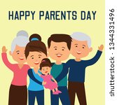 happy grand parents day for... | Shutterstock .eps vector #1344331496
