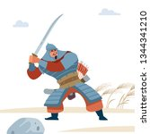 portrait of dangerous  nomad... | Shutterstock .eps vector #1344341210