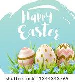 decorative easter eggs  blue... | Shutterstock .eps vector #1344343769