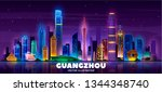 night guangzhou skyline. night... | Shutterstock .eps vector #1344348740